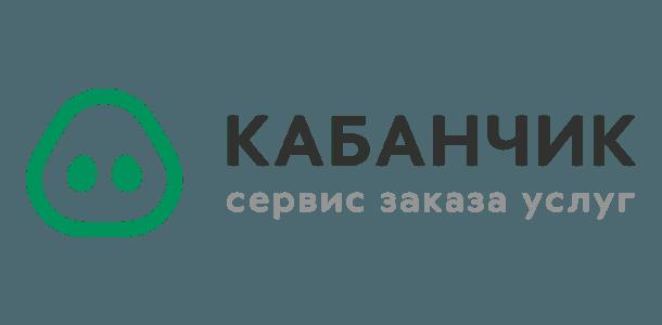 кабанчик логотип