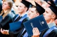 Рецензия на дипломную работу – заказ у специалистов онлайн