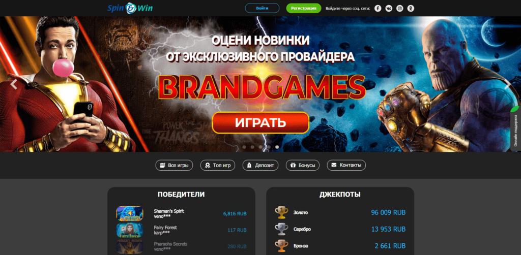 бесплатные онлайн игры в казино